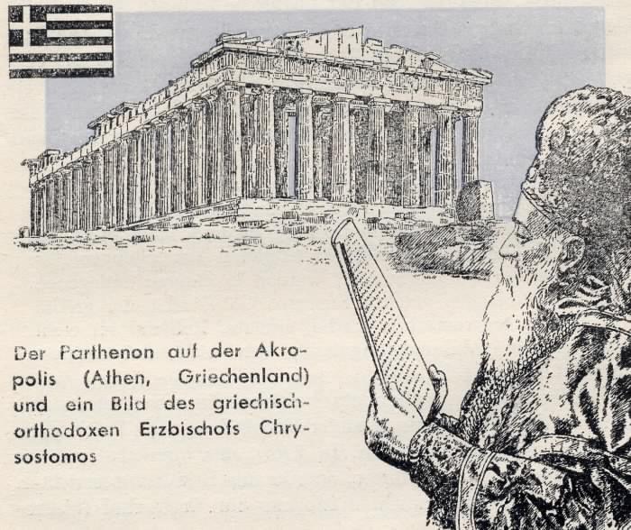 http://www.manfred-gebhard.de/Babylon20religion201.jpg