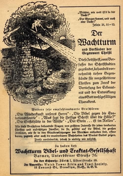 http://www.manfred-gebhard.de/ Schriftstudien20Wachtturm.jpg